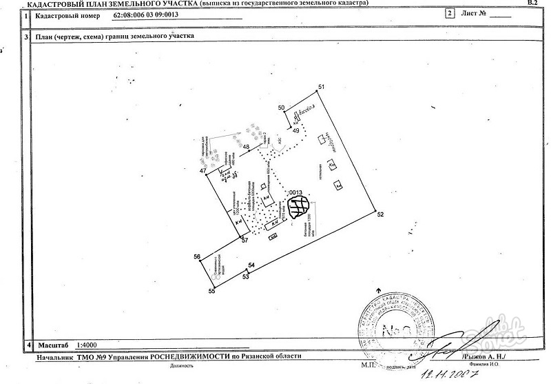 определить площадь объекта недвижимости